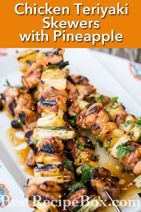Grilled Chicken teriyaki skewers Recipe Teriyaki Chicken Kebabs for Summer Grilling   @bestrecipebox